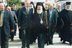 Η επίσκεψη του Μακαριστού Αρχιεπίσκοπου Χριστοδουλου